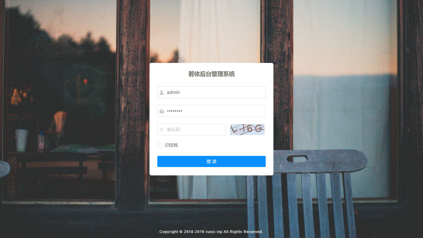 若依/RuoYi-Vue 基于SpringBoot + Vue的前后端分离权限管理系统