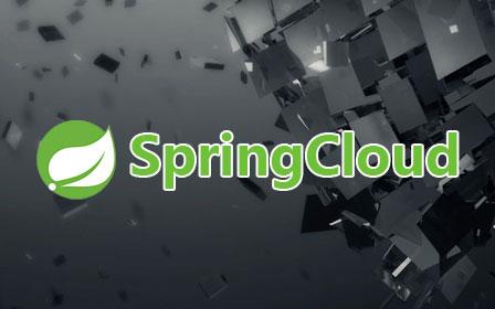 【每日3分钟技术干货 | 面试题+答案 | SpringCloud篇(一)】